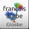 Français-Arabe Dictionnaire