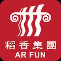 稻香集團 AR FUN icon
