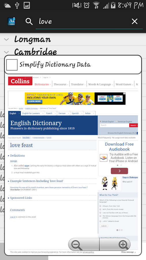 Dictionary Search - Android Apps on Google Play