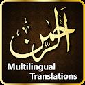 Surah Ar Rahman 7Qari Audio