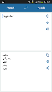 French Arabic Translator - náhled