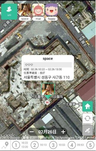 【免費通訊App】男友管理神器 - Famy-APP點子