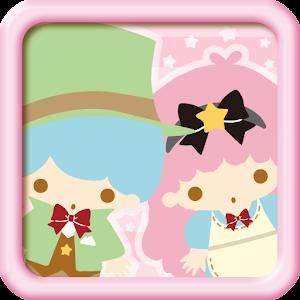 キキ&ララきせかえ「キキララ★アラモード」サンリオホーム 個人化 App LOGO-APP試玩