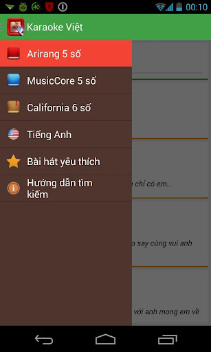 【免費音樂App】Karaoke Việt-APP點子