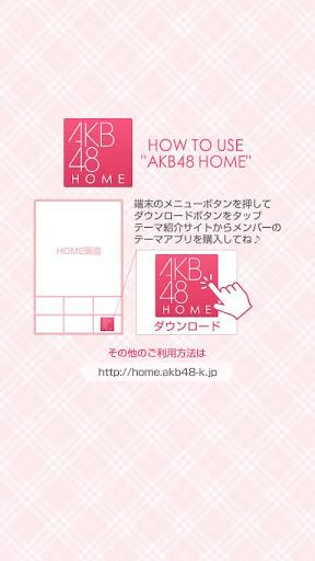玩免費個人化APP 下載AKB48きせかえ(公式)佐藤すみれ-WW- app不用錢 硬是要APP