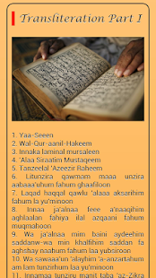 The Qur'anic Manuscripts - Islamic Awareness