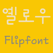 FBYellow FlipFont