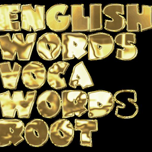 영어단어 어근 어원 VOCA I  기본