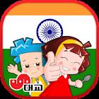 콕콕쉐프 [인도편] icon