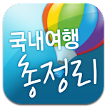 Korea Travel Guide 3.4 Apk