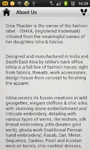 Ishka - screenshot thumbnail