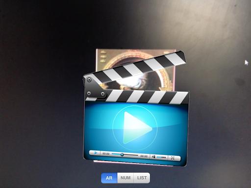 玩教育App|MTM / Manisa Tanıtım Merkezi免費|APP試玩