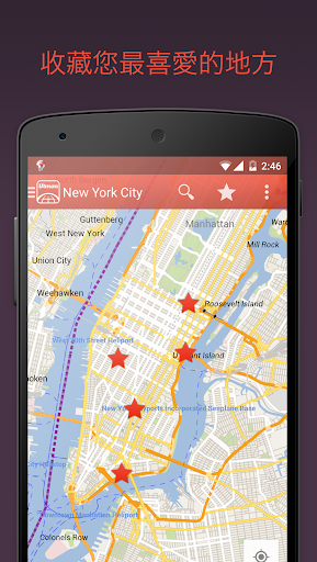 City Maps 2Go Pro 離線地圖 和旅遊指南