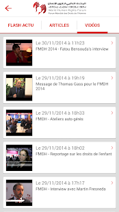FMDH 2014- screenshot thumbnail