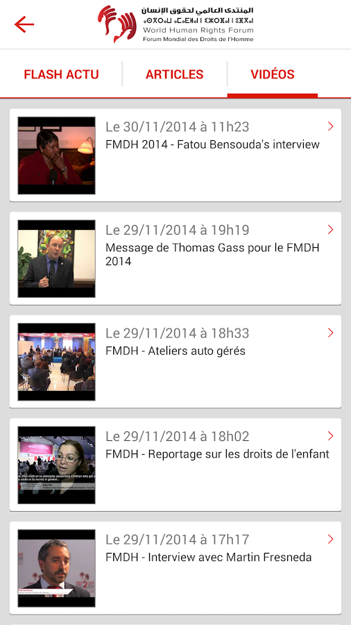 FMDH 2014- screenshot