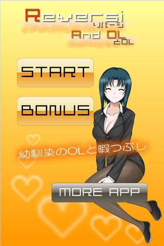Snake Game|不限時間玩休閒App-APP試玩 - 傳說中的挨踢部門