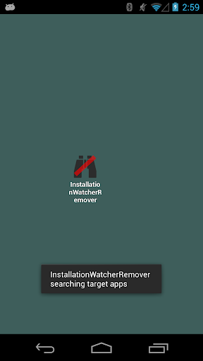 Installation Watcher Remover