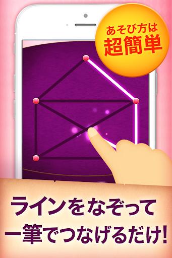 玩免費解謎APP|下載一筆書きゲーム!無料パズルで脳トレしよう!いっぴつがきです! app不用錢|硬是要APP