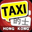 Hong Kong Taxi Cards icon