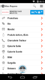 Shoptimise- screenshot thumbnail