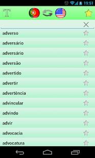 免費教育App|英語-葡萄牙語詞典|阿達玩APP