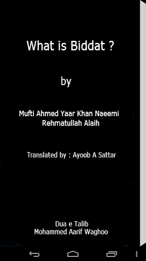 Sunni- What is Biddat