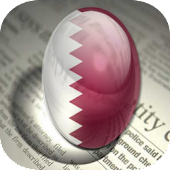 Qatar Newspapers