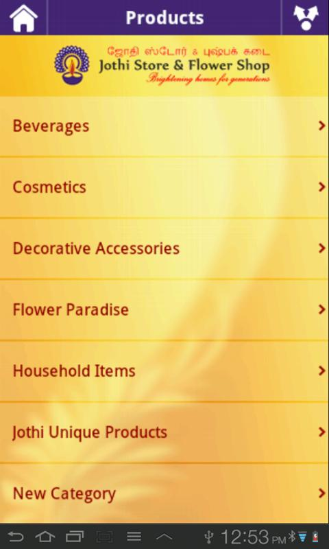 Jothi Store & Flower Shop - screenshot