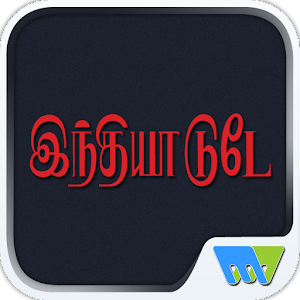 India Today Tamil 新聞 App LOGO-APP試玩