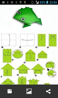 折り紙ステップのおすすめ画像2