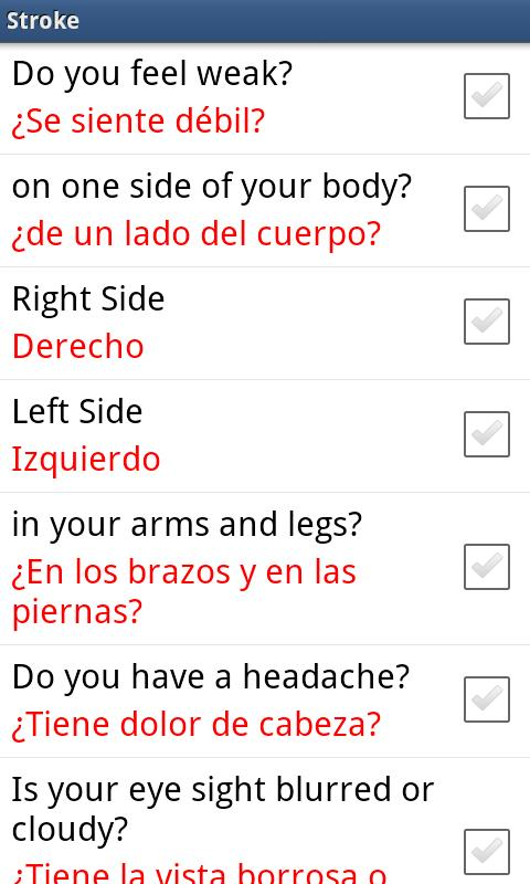 Medical Spanish - AUDIO- screenshot