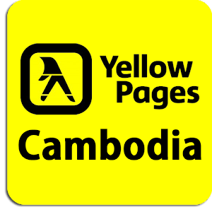 Image result for Cambodia Yellow Pages