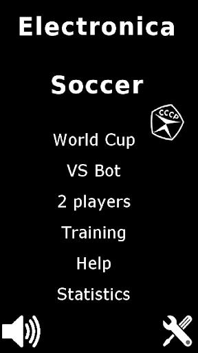 Футбол Электроника