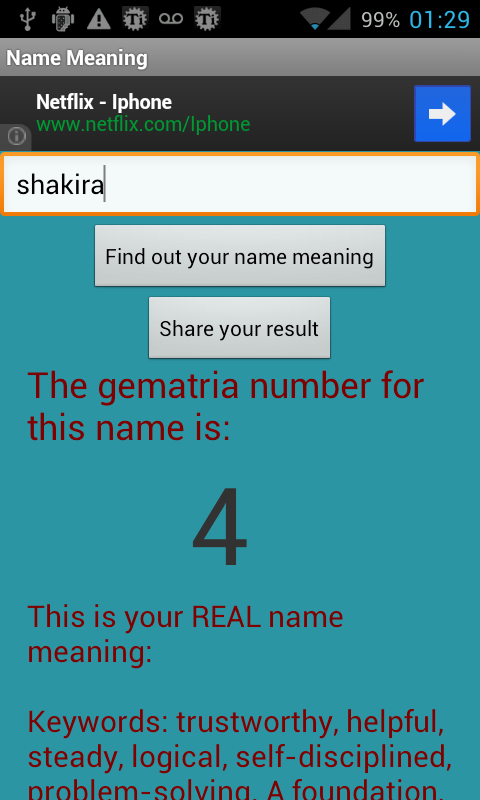 Name Meaning - screenshot