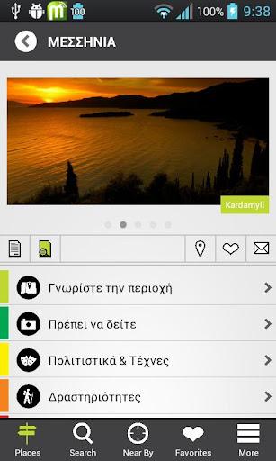 【免費旅遊App】Mythical Peloponnese Guide-APP點子