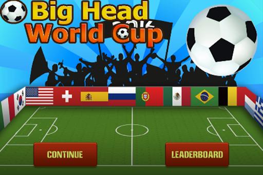 大头足球世界杯