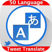 Translator Plus