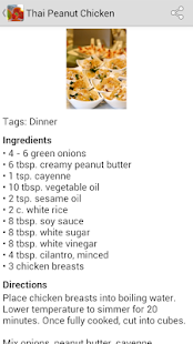 My Recipes- screenshot thumbnail