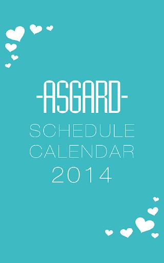 アスガルド カレンダー 2014