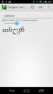 Tengwar Transcriber- screenshot thumbnail