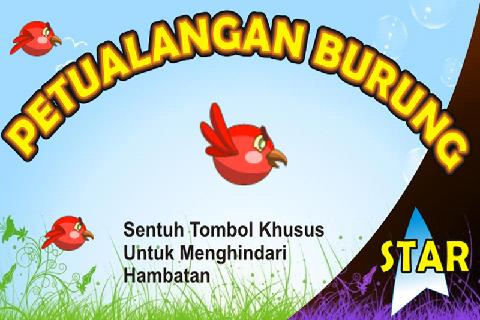 【免費冒險App】Permainan Anak-APP點子