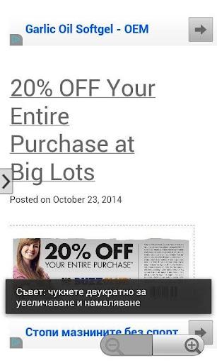 【免費購物App】Coupons 4 Walmart,Walgreens-APP點子
