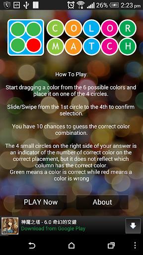 Color Match - Mastermind