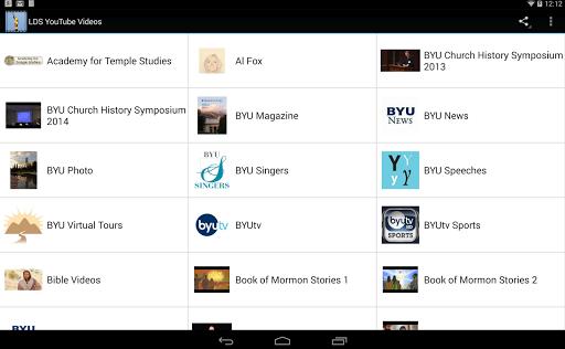 玩媒體與影片App|LDS YouTube Videos免費|APP試玩