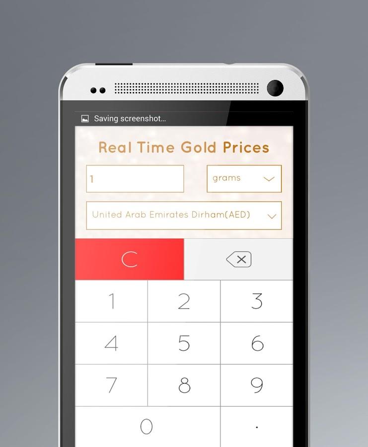 Gold Price Checker Live 1.0 Google Play APK