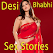 Indian Bhabhi Sex Stories icon
