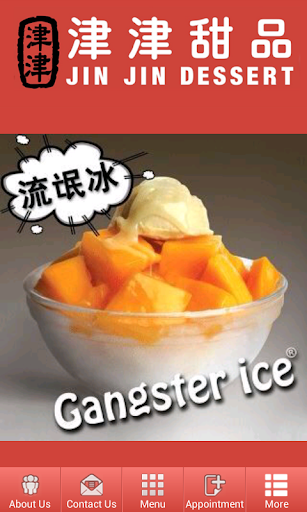 Jin Jin Dessert