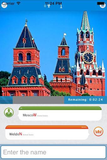 【高鐵板橋站】 - ezTravel易遊網 | 全球機票、飯店、旅遊、票券 | 線上第一旅行社