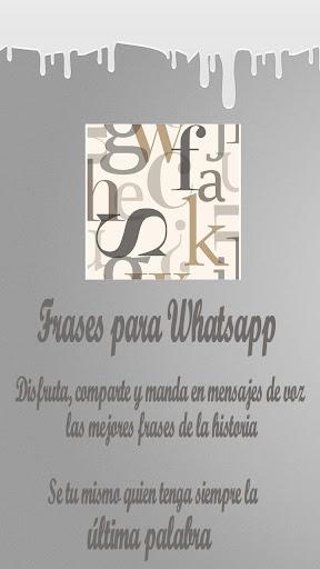 【免費生活App】Frases para WhatsApp-APP點子