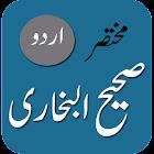 Sahih Bukhari - Urdu icon